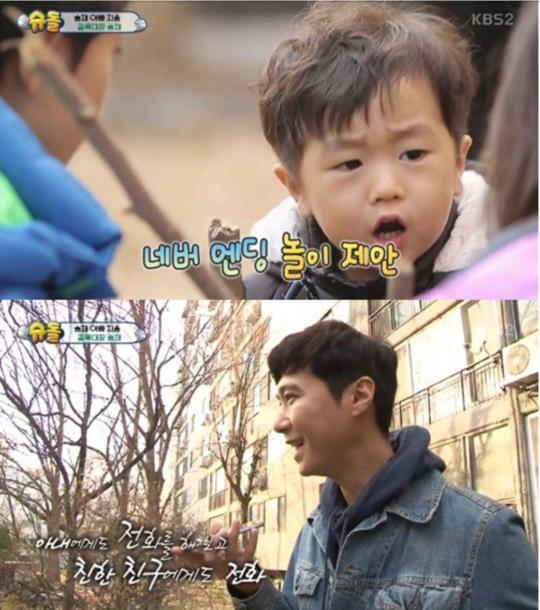 Seungjae Go Ji Yong The Return of Superman
