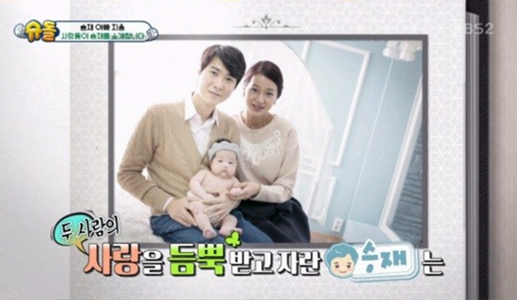"Go Ji Yong Officially Returns To Broadcast With His Lovable Son On ""The Return Of Superman"""