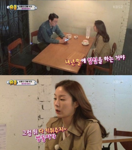 Lee Hwi Jae Moon Jung Won