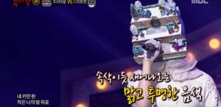 King of Masked Singer Yoo Yeonjung