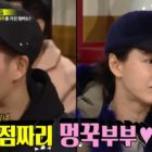 "Fortune Tellers Suggest Kim Jong Kook And Song Ji Hyo Are The New ""Monday Couple"""