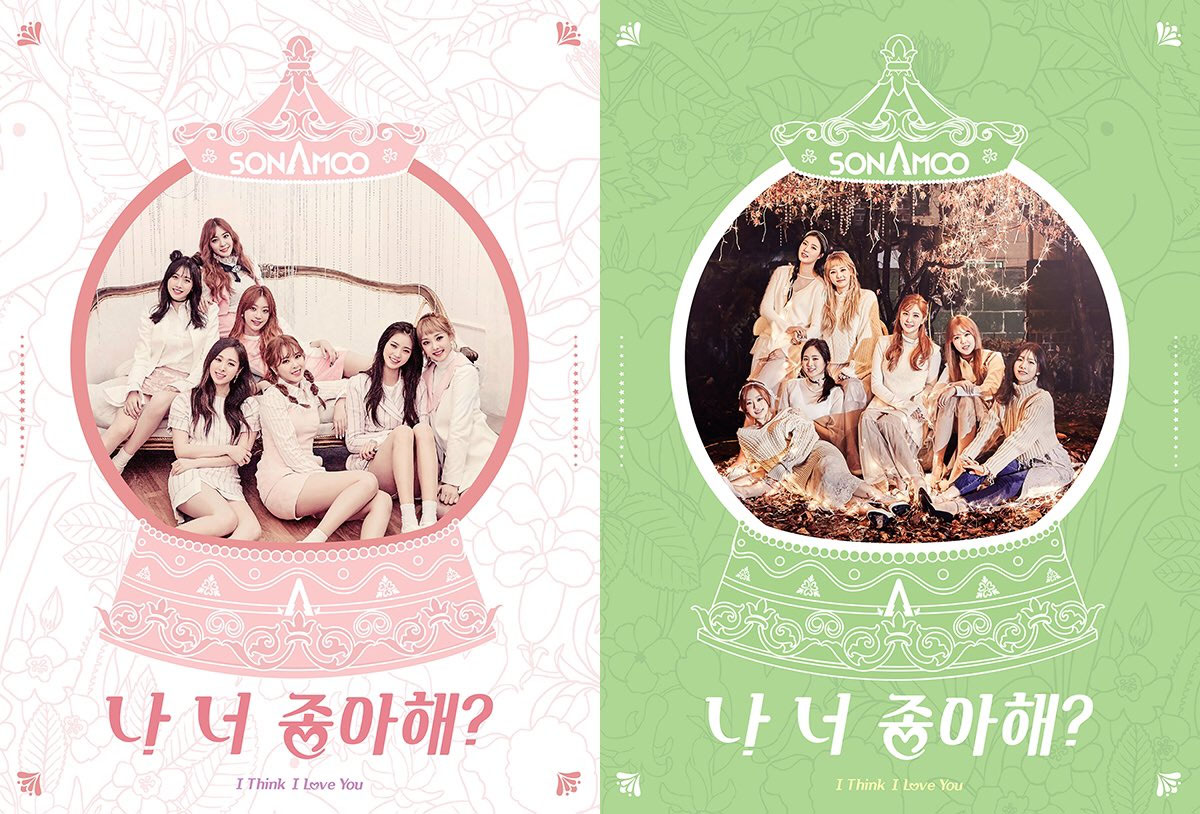 "SONAMOO Dazzles In Preview Of ""I Think I Love You"" Album Jacket And Music Video Teaser"