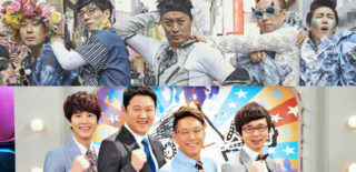 infinite challenge radio star