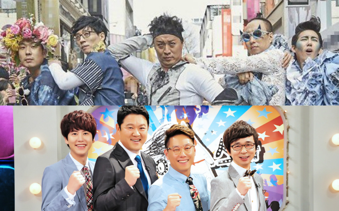 MBC Responds To Report That Major Variety Show PDs Are Moving To YG Entertainment