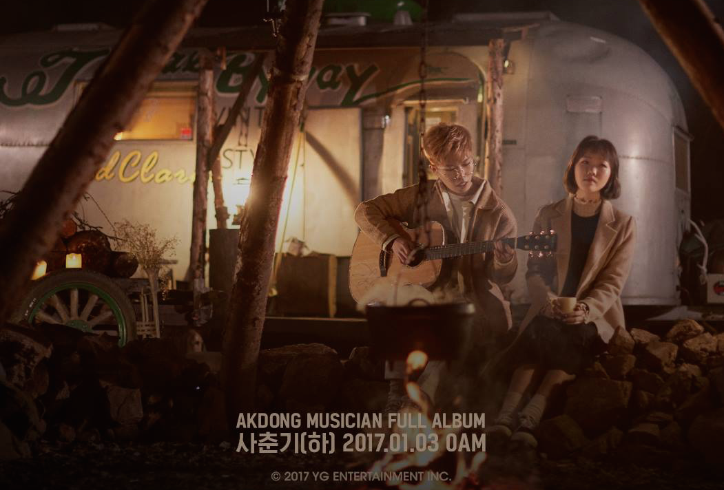 "Akdong Musician Unveils Title Track Poster For ""Winter"""
