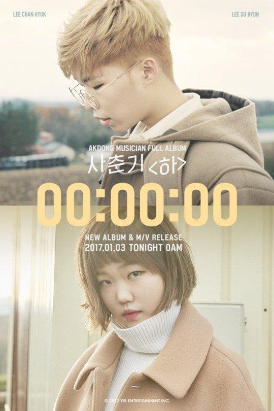 akdong musician countdown poster