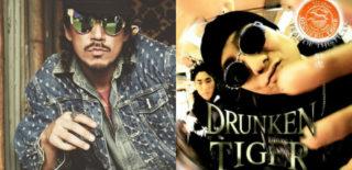 tiger jk drunken tiger