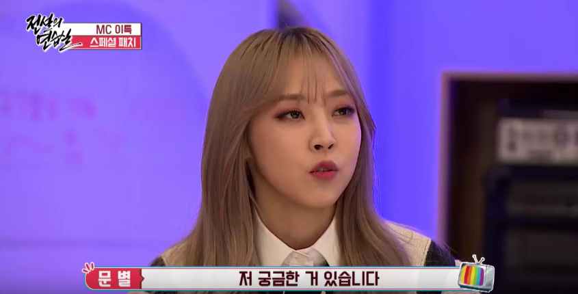 MAMAMOO's Moonbyul Reveals Which 2nd Generation Idol Is Her Current Ideal Type
