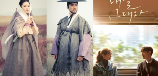 Saimdang Light's Diary Tomorrow With You