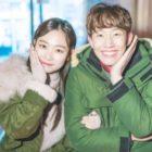 "Kim Seul Gi To Make Cameo Appearance On ""Weightlifting Fairy Kim Bok Joo"""
