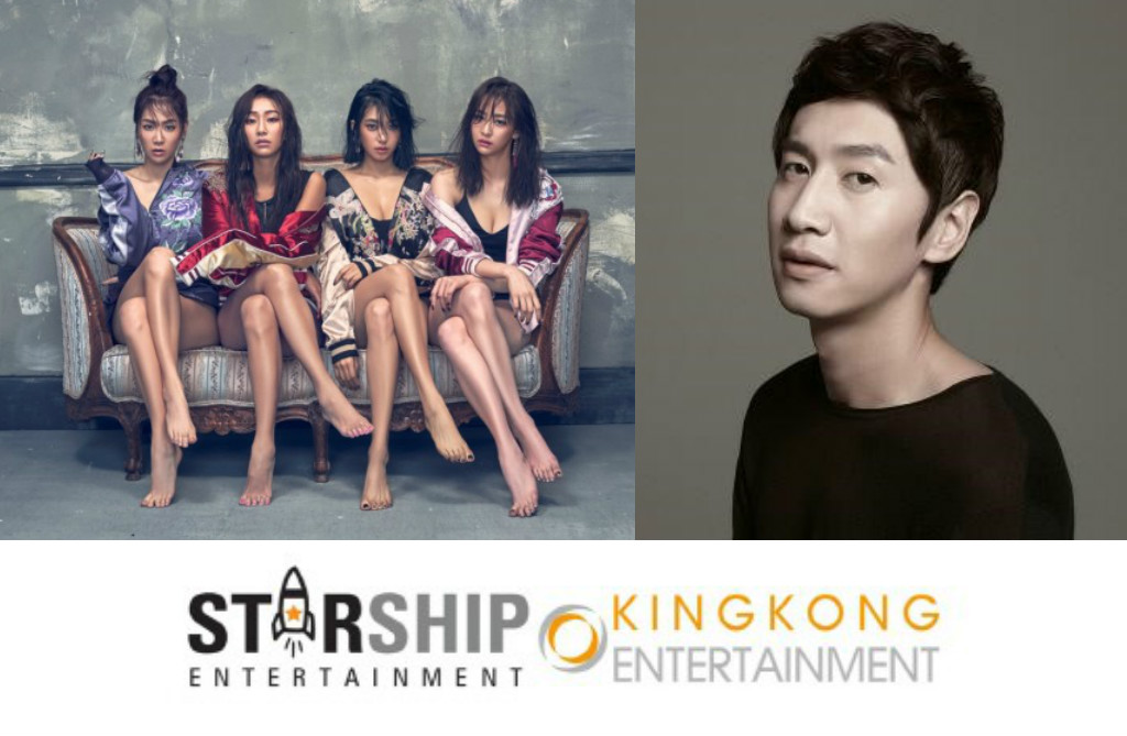 Starship Entertainment And King Kong Entertainment Officially Merge