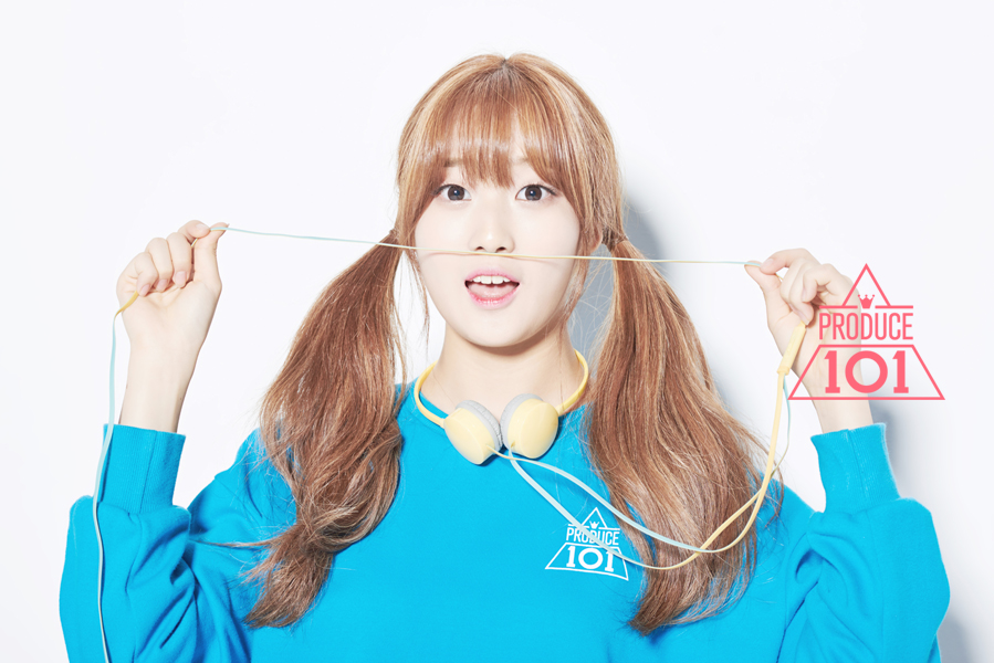 """""""Produce 101"""" Contestant Han Hyeri To Officially Debut In Girl Group Soon"""