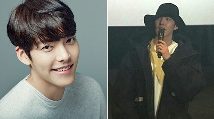 Kim Woo Bin Explains His Surprise Appearance At Busan Movie Theater