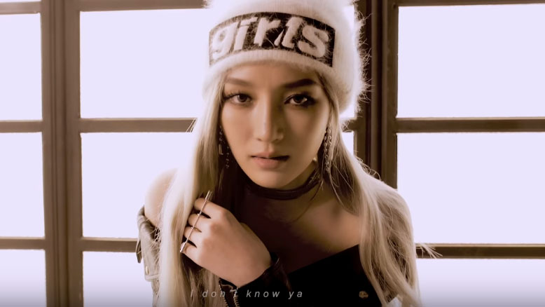 Jia Confesses She Secretly Dated A Celebrity For 2 Years Back When She Was In miss A