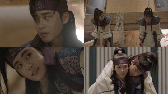 park seo joon park hyung sik hwarang