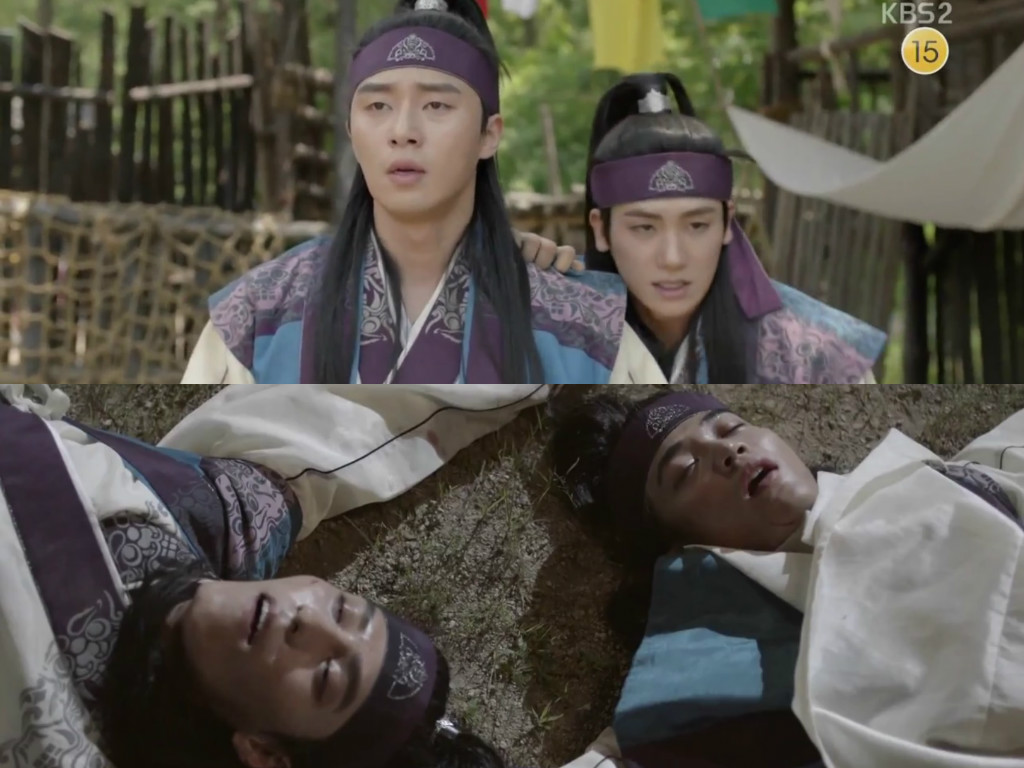 "It's The Start Of Something New For The Bromance Couples In ""Hwarang"""