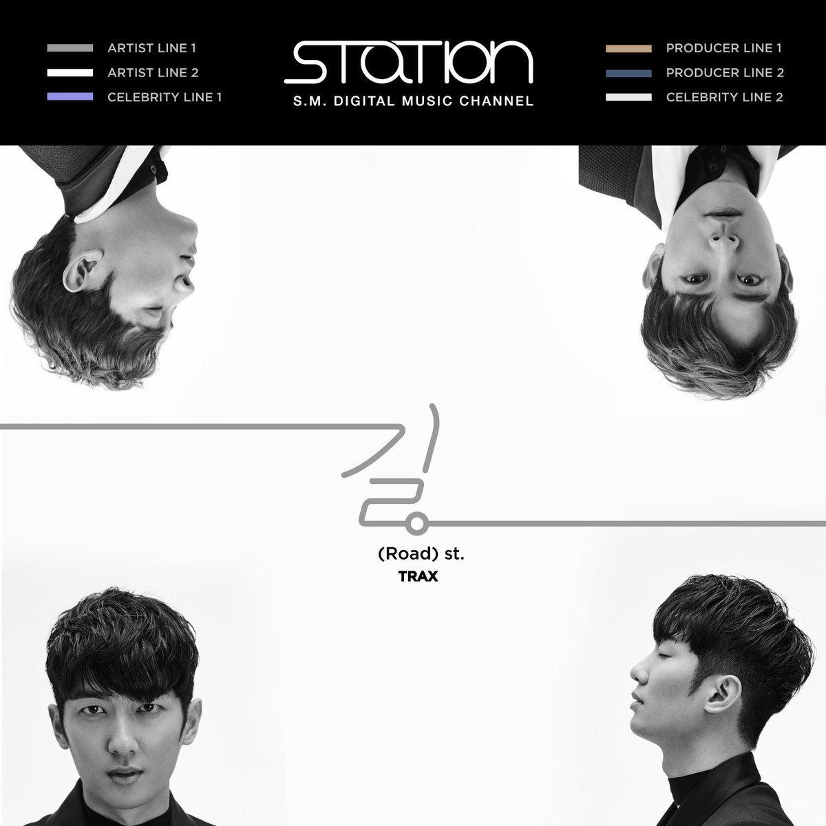 SM Entertainment Reveals First SM STATION Artist Of 2017