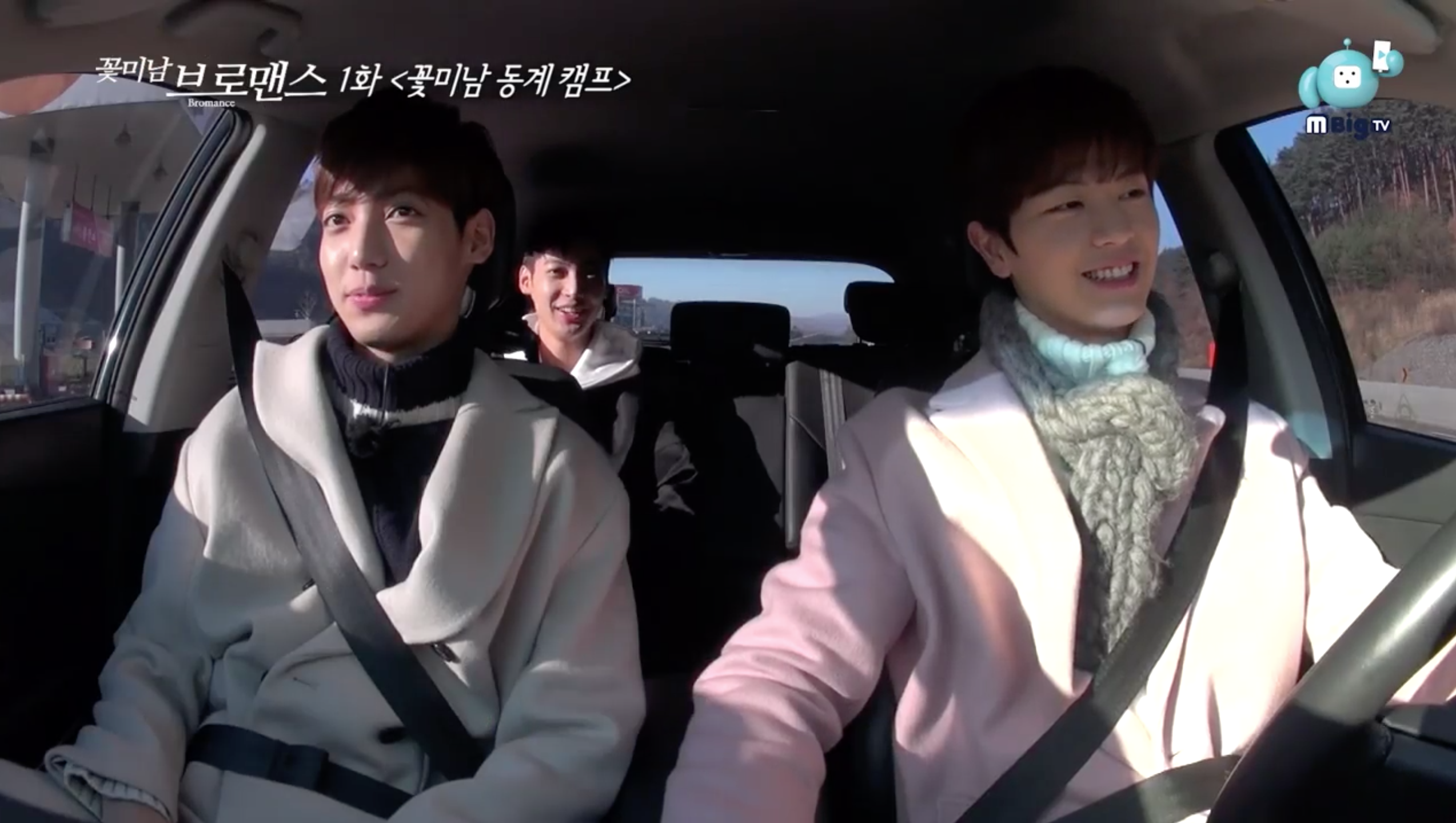 "BTOB's Yook Sungjae And Boyfriend's Youngmin And Kwangmin Share Lots Of Memories But Forget Each Other's Basic Info On ""Celebrity Bromance"""