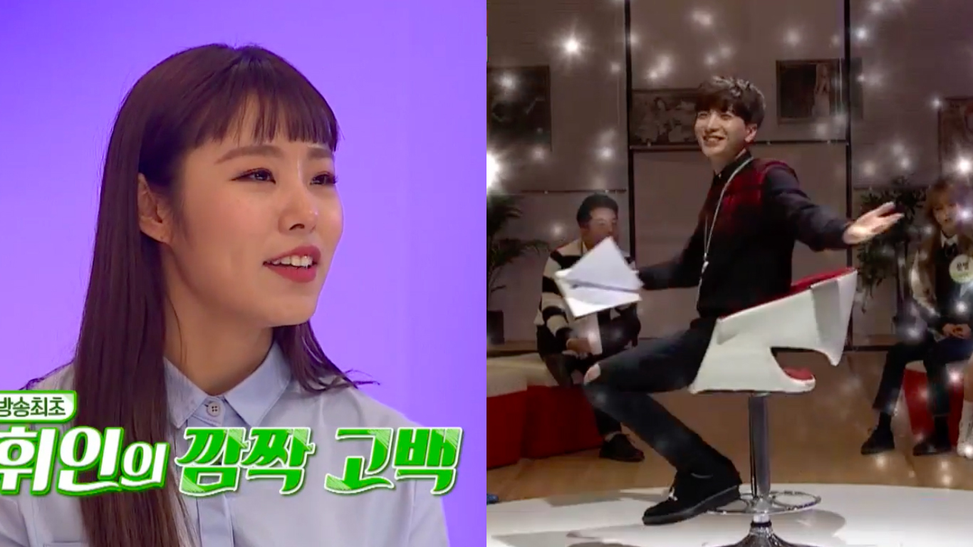 Watch: MAMAMOO's Wheein Thrills Leeteuk By Revealing Her Fan Love For Super Junior