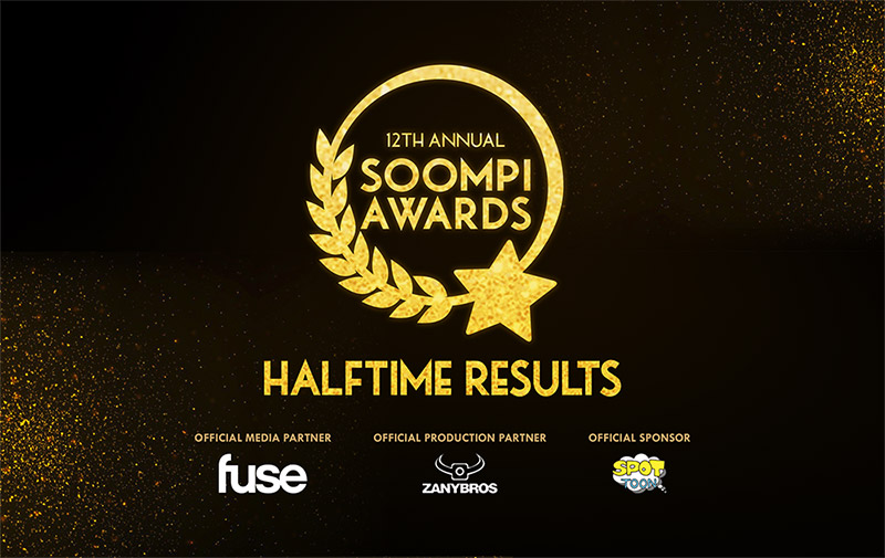 the 12th annual soompi awards  halftime results