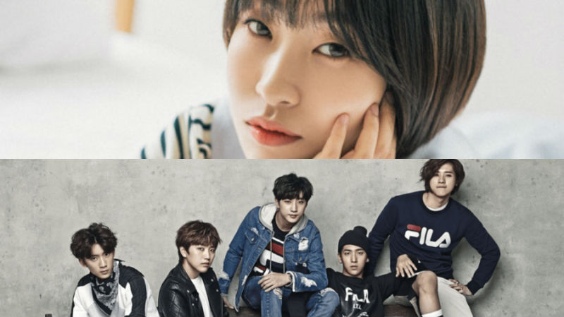 Lee Se Young B1A4