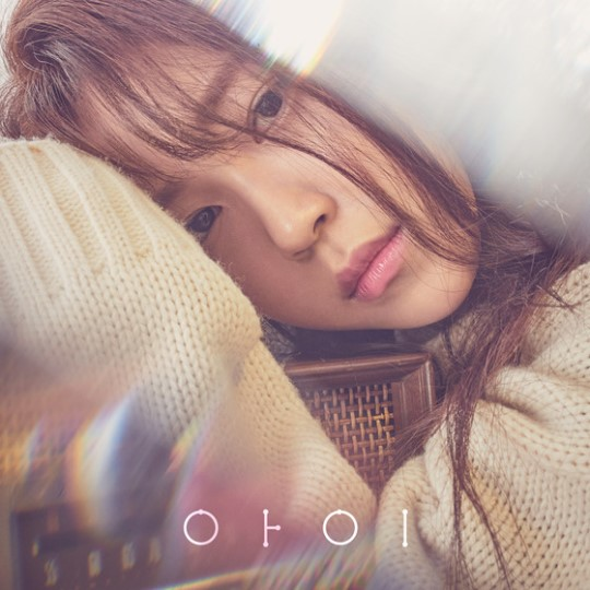 Updated: B1A4's Baro's Younger Sister I Prepares To Make Her Debut In New Teasers
