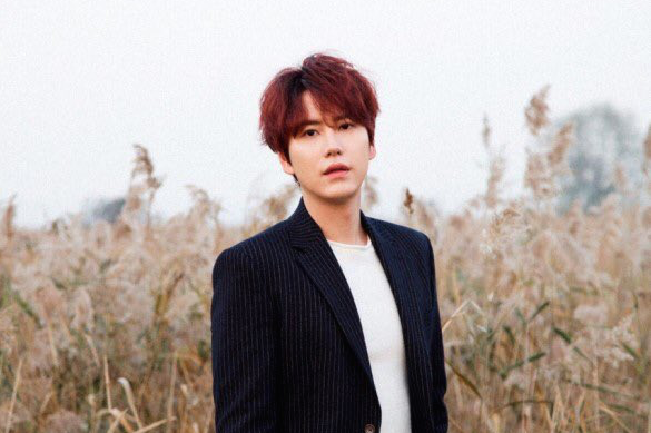 Super Junior's Kyuhyun To Fulfill Mandatory Military Service As Public Service Worker