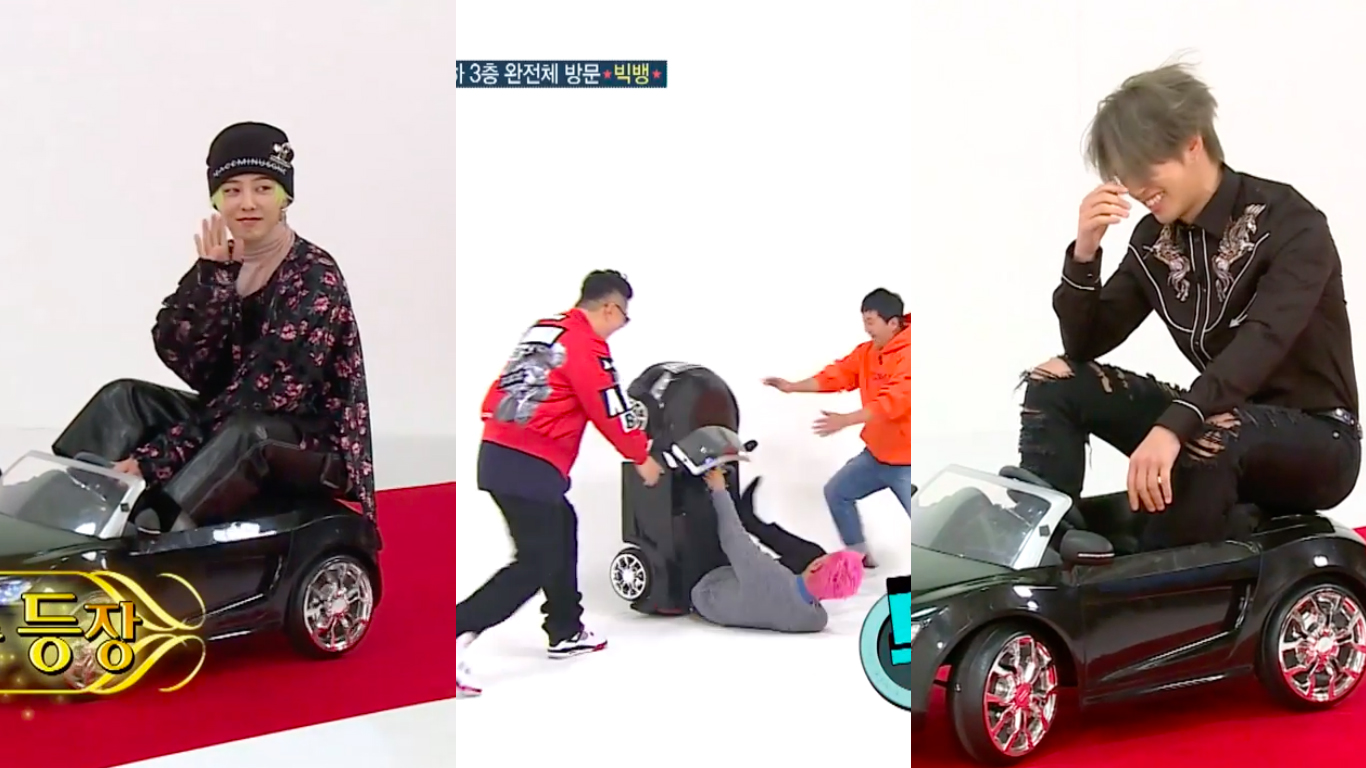 """Watch: BIGBANG Cracks Each Other Up With Introductions And Entrances On Toy Cars On """"Weekly Idol"""""""