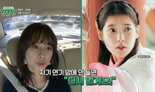 """Woo Hee Jin Compliments """"Scarlet Heart: Goryeo"""" Co-Star IU On Her Passion And Dedication"""