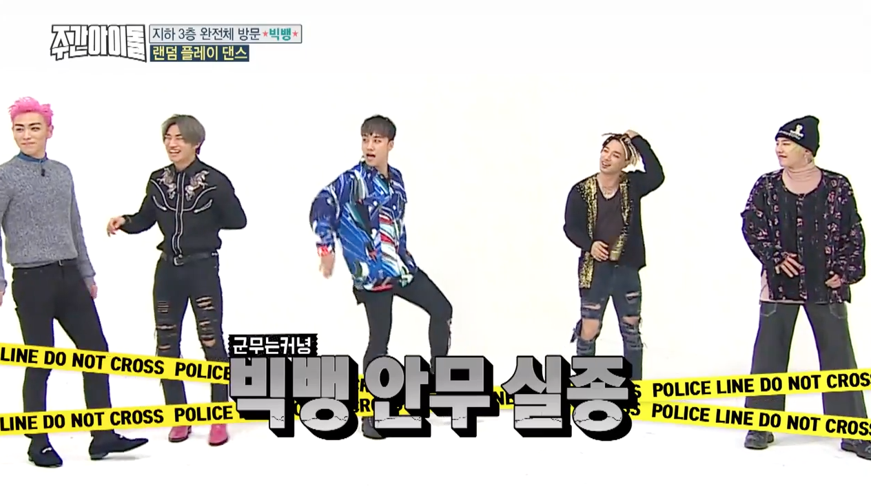 "Watch: BIGBANG Tries To Pull A Fast One With Their Random Play Dance On ""Weekly Idol"""