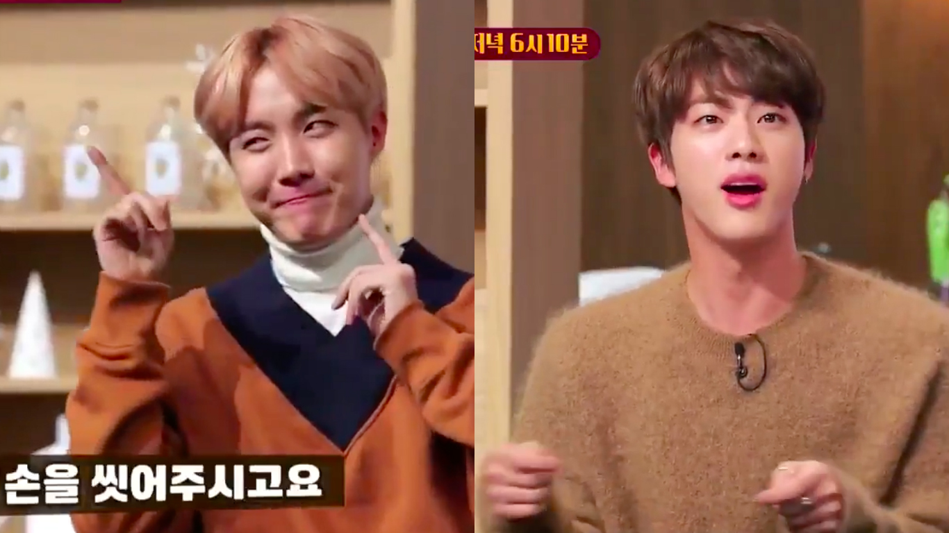 "Watch: BTS's J-Hope Turns ""Fire"" Into A ""Cooking Dance"" (With Jin's Help) In Variety Show Preview"