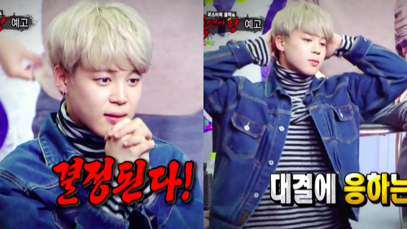 """Watch: BTS's Jimin Dances In Preview For Next Episode Of """"King Of Masked Singer"""""""