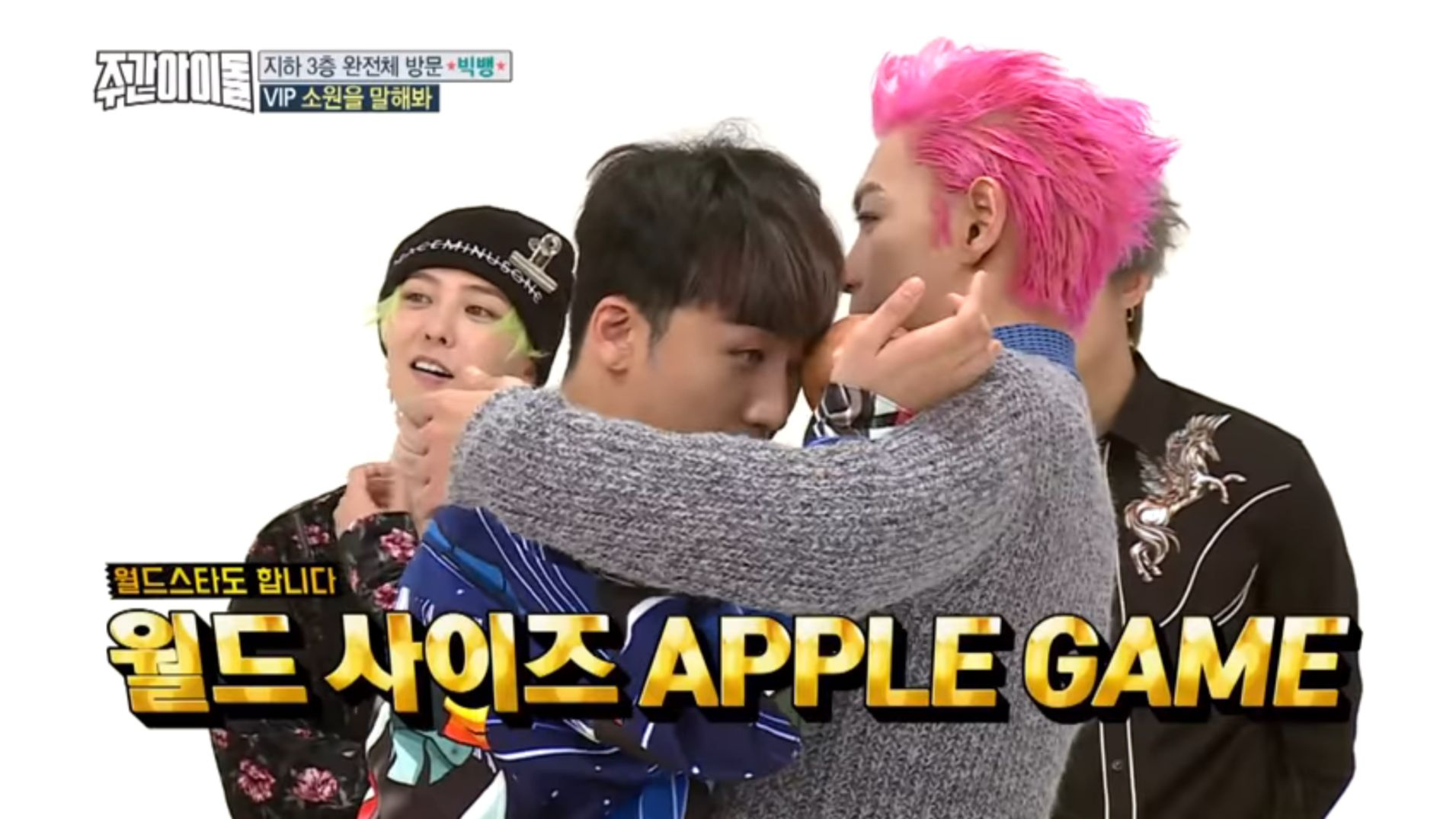 """Watch: BIGBANG's T.O.P And Seungri Hilariously Prove How Close They Are On """"Weekly Idol"""""""