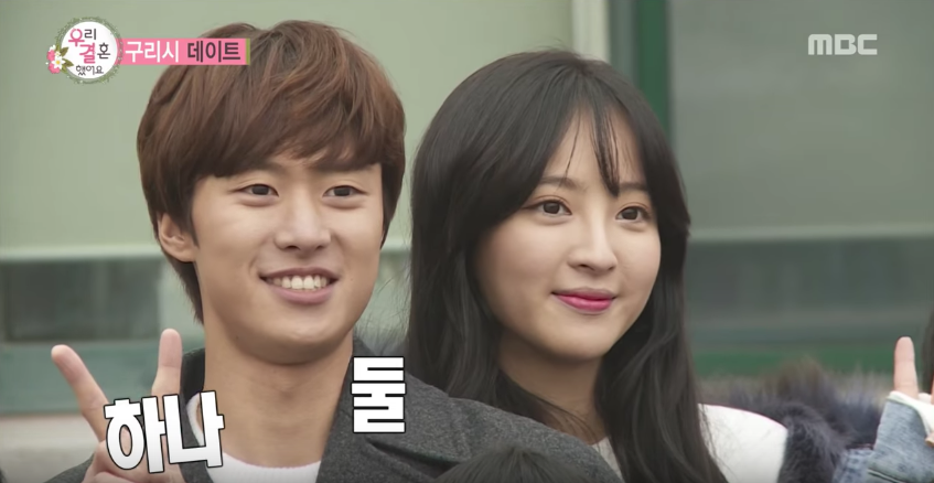 Gong Myung Offers Insight Into Virtual Wife Jung Hye Sung's Real Personality