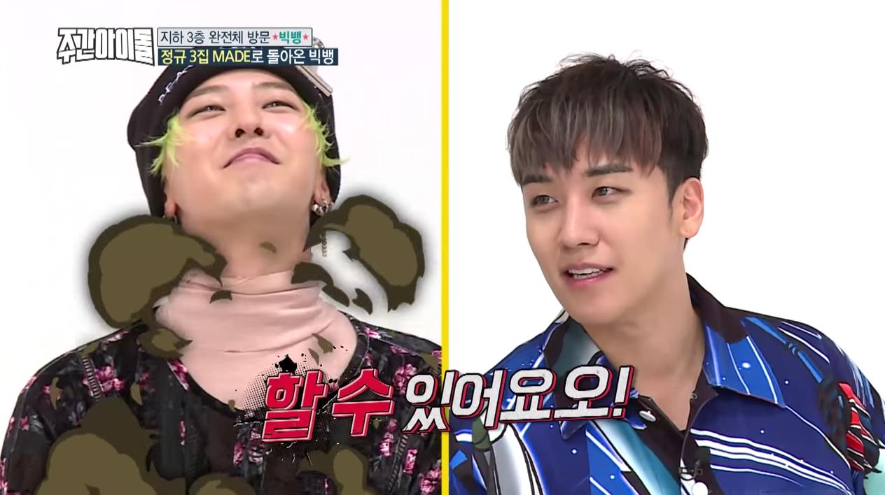 G Dragon Seungri BIGBANG