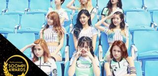 2016 soompi awards best kpop album