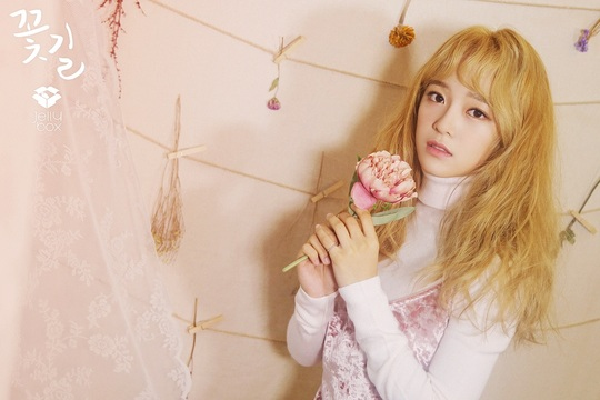 """gugudan's Kim Sejeong To Sing OST For """"The Legend Of The Blue Sea"""""""