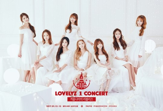 Lovelyz To Unveil A New Song During Their Upcoming Solo Concert