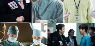 Romantic Doctor Kim