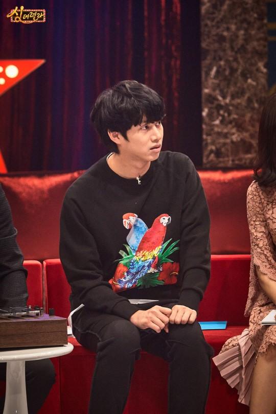 Kim Heechul Singderella