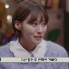 Actress Yoo In Young Opens Up About Always Playing The Second Lead In Dramas