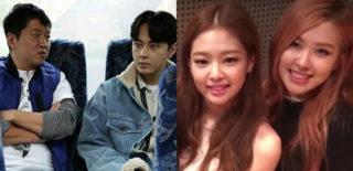 Jung Hyung Don Yong Junhyung Jennie Rose