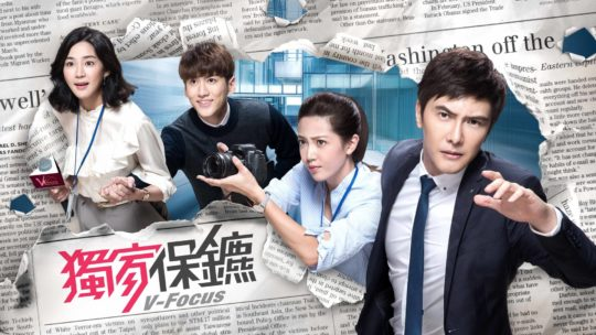 5 Non-Korean Dramas You Need To Watch Right Now | Soompi