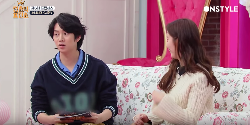 Kim Heechul Reveals Girls' Generation Member Seohyun's Drinking Habit