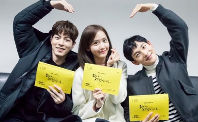 "YoonA, Im Siwan, Hong Jong Hyun, And More Participate In Script Read-Through For ""The King Loves"""