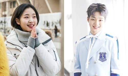 kim go eun top secret kyung ha