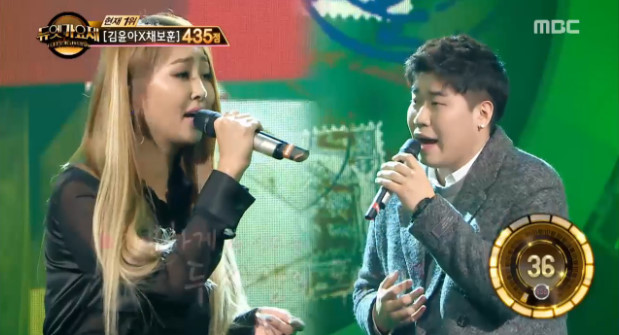 "Watch: Hyorin Gives An Emotional Performance On ""Duet Song Festival"""