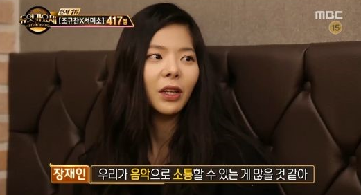 Singer Jang Jae In Remains Positive Despite Her Illness That Caused Semi Paralysis