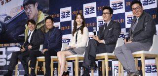 YoonA, Hyun Bin, Yoo Hae Jin star daily news