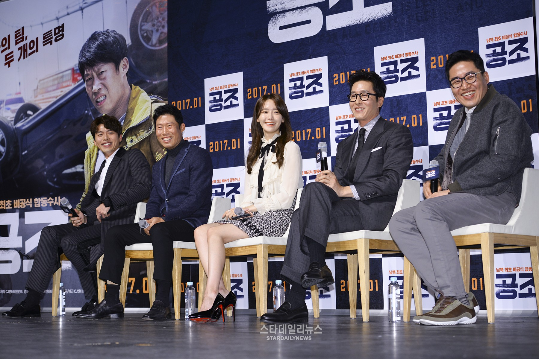 """Girls' Generation's YoonA Talks About Her Experience Filming Her First Film, """"Confidential Assignment"""""""